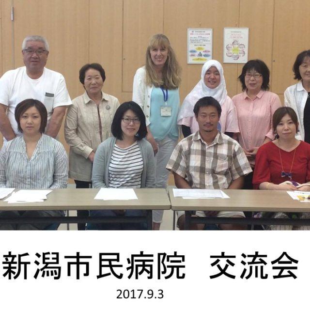 9/3新潟市民病院にて交流会を開催しました