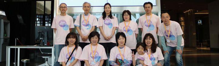 2015年1月に、HAEJ主催の患者会を開催いたしました。