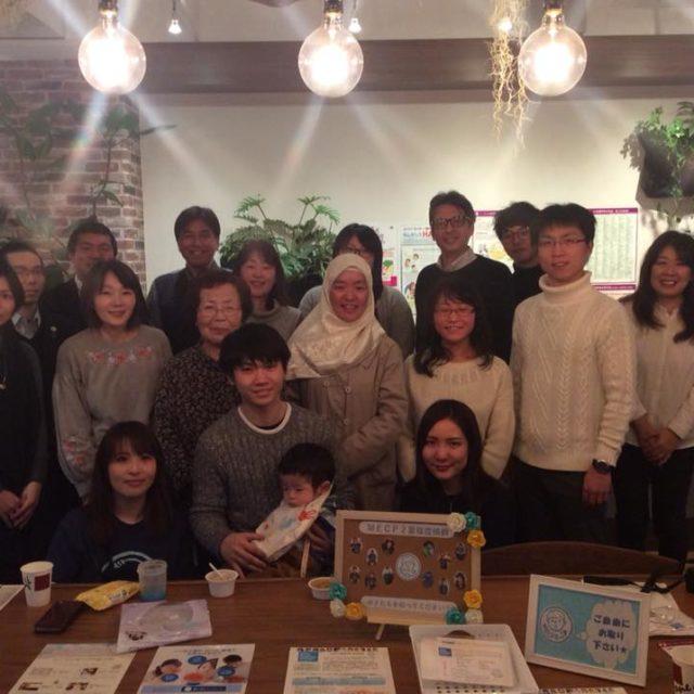 RDD神戸を開催しました