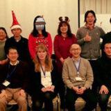 大阪交流会を開催しました