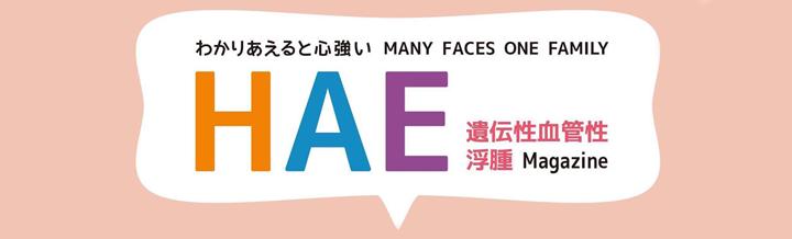 magazine_eyecathe