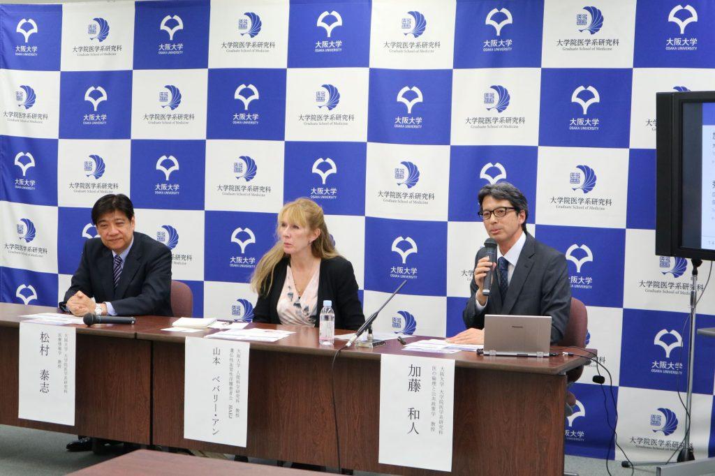 患者参加型質問票「RUDY JAPAN」で遺伝性血管性浮腫(HAE)が登録開始