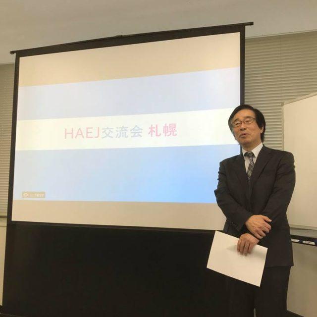 札幌で初めての交流会開催